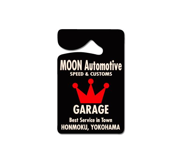 MOON Automotive 新生活 パーミット 商店 パーキング