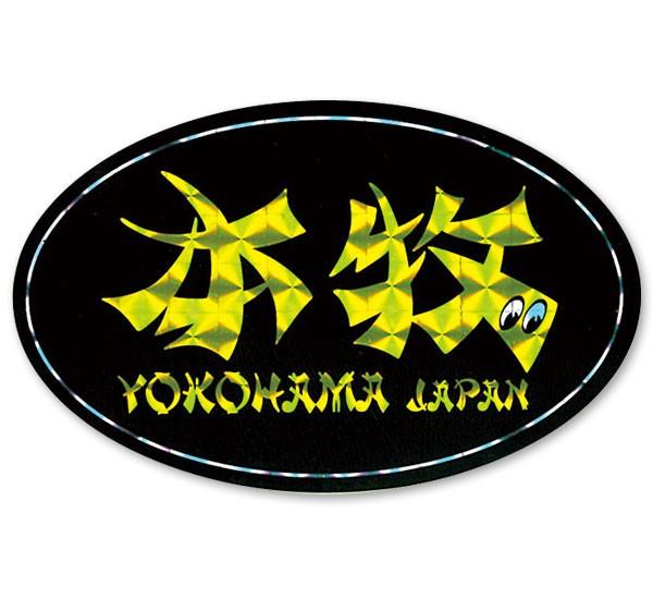 HONMOKU Oval 出群 世界の人気ブランド ステッカー