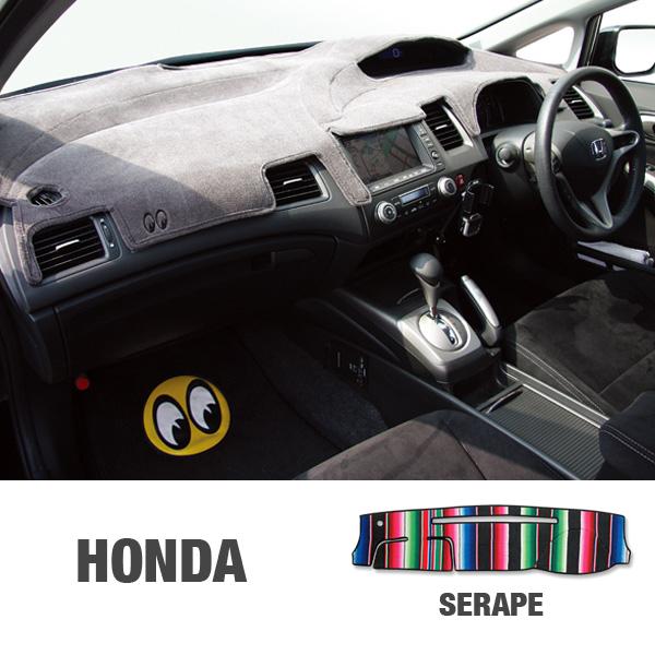 HONDA(ホンダ)用 オリジナル サラぺ DASH MAT (ダッシュマット) 2000年代