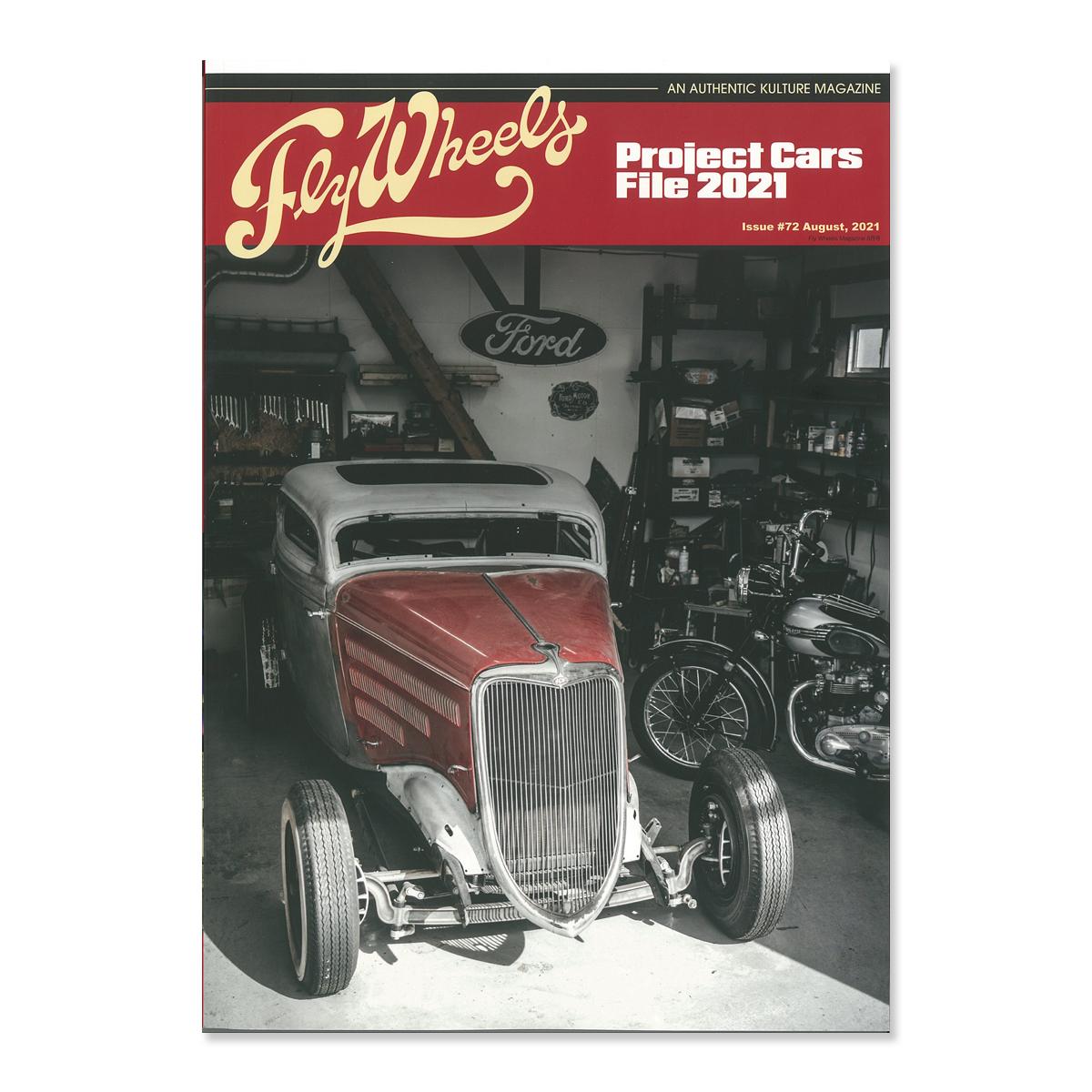 車 雑誌 ムーンアイズ カーマガジン クリアランスsale!期間限定! フライ ホイール フライウィール 8月号 セール 2021年 vol.72 Fly Magazine Wheels