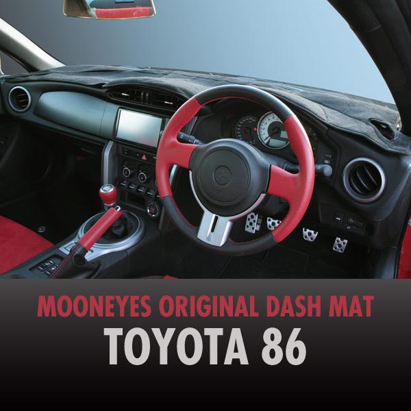 TOYOTA(トヨタ)用 オリジナルダッシュマット 2000年代