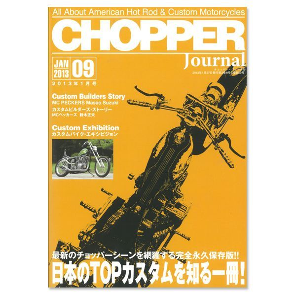 CHOPPER Journal Vol.09