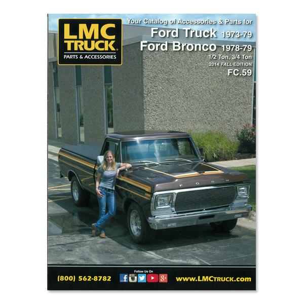 Www lmc truck parts