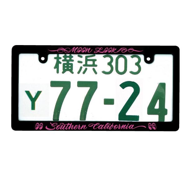 ムーンアイズ 日本最大級の品揃え MOONEYES オリジナル ナンバーフレーム ライセンスフレーム ナンバープレート フレーム LOOK 日本サイズ 格安SALEスタート MOON ライセンス JPNサイズ Southern California