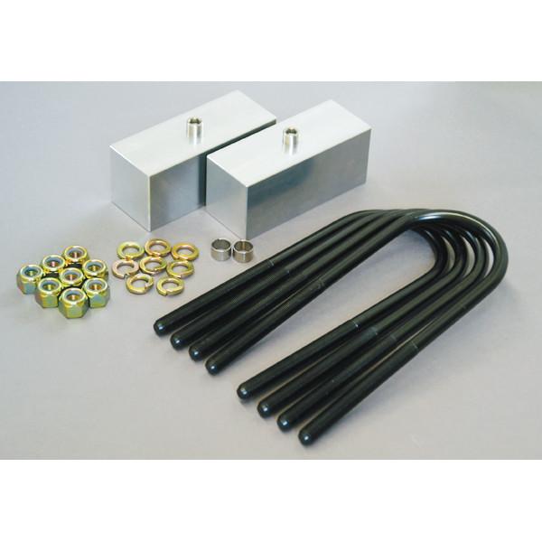 ロワーリング ブロック キット 3インチ (7.5cm) - E24 ・ 25 キャラバン / ミニトラック用