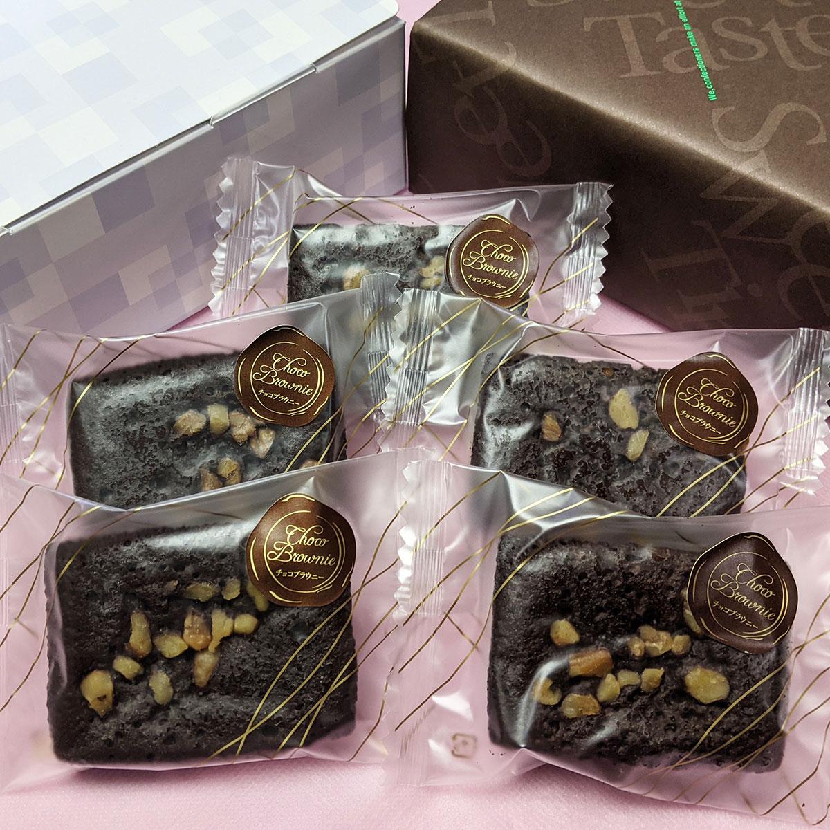チョコレートブラウニー5個入りギフトセット