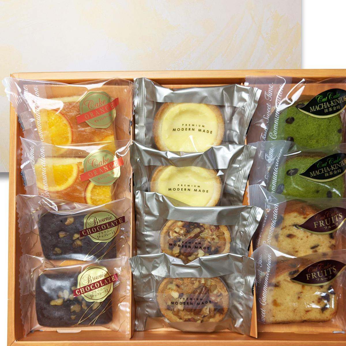 洋菓子12個入りギフトセット
