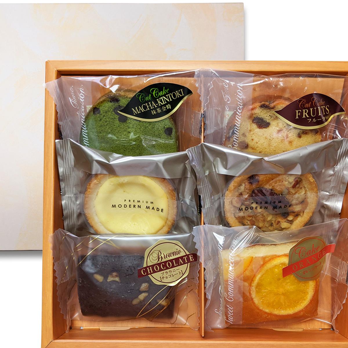 洋菓子6個入りギフトセット