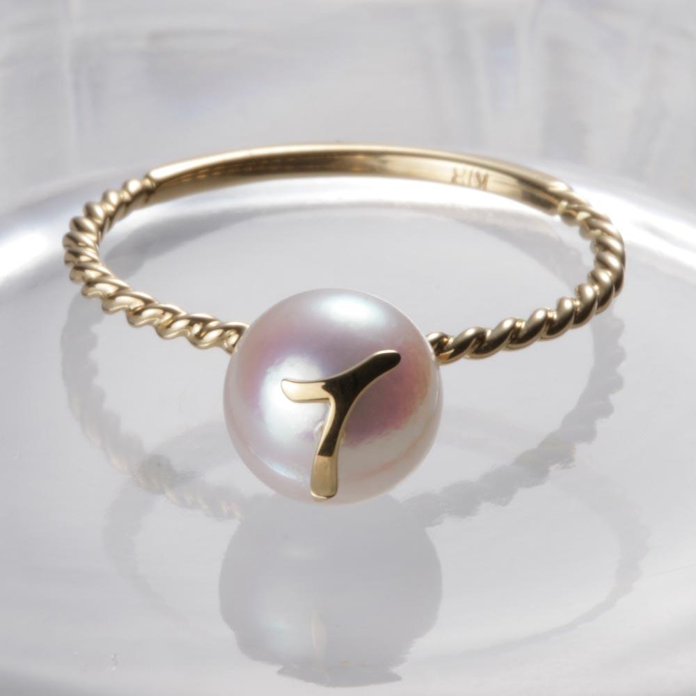 送料無料 商品追加値下げ在庫復活 AL完売しました。 真珠 指輪 アルファベット 18金 18K 誕生日 プレゼント K18 レディース リング T イニシャル ムーンレーベル パール