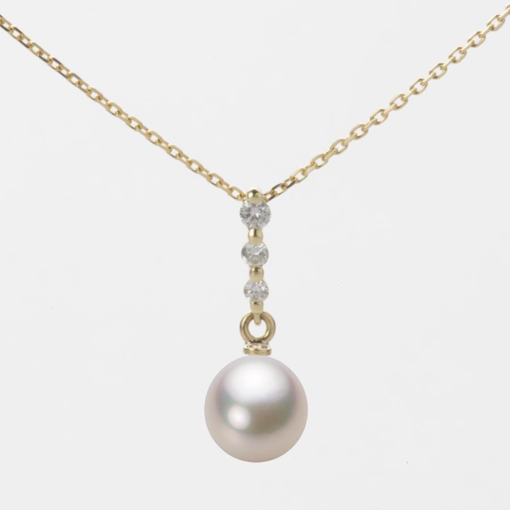 あこや真珠 パール ペンダント トップ 7.0mm アコヤ 真珠 ペンダント トップ K18 イエローゴールド レディース HA00070D13CW0797Y0-T