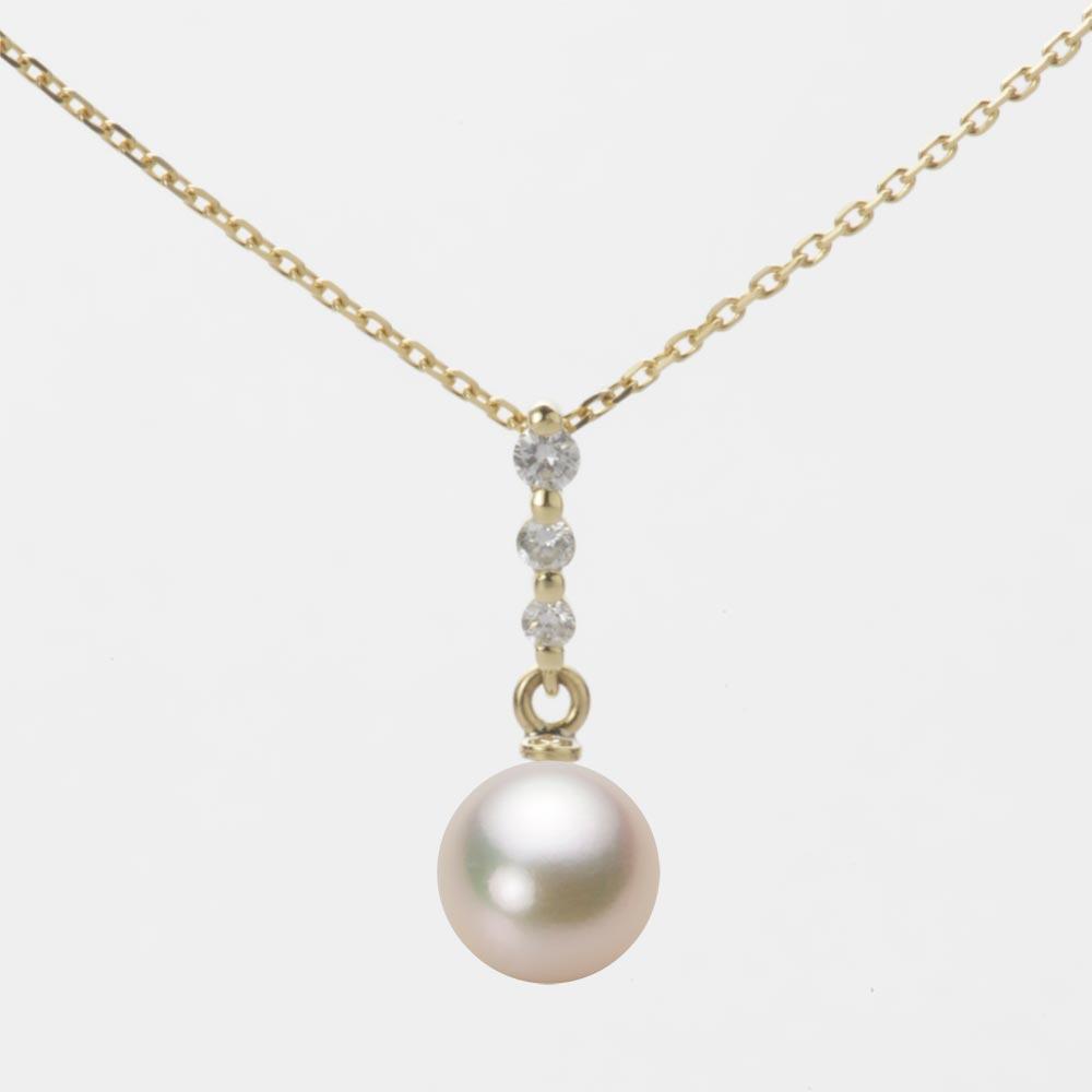 あこや真珠 パール ペンダント トップ 7.0mm アコヤ 真珠 ペンダント トップ K18 イエローゴールド レディース HA00070R11CG0797Y0-T