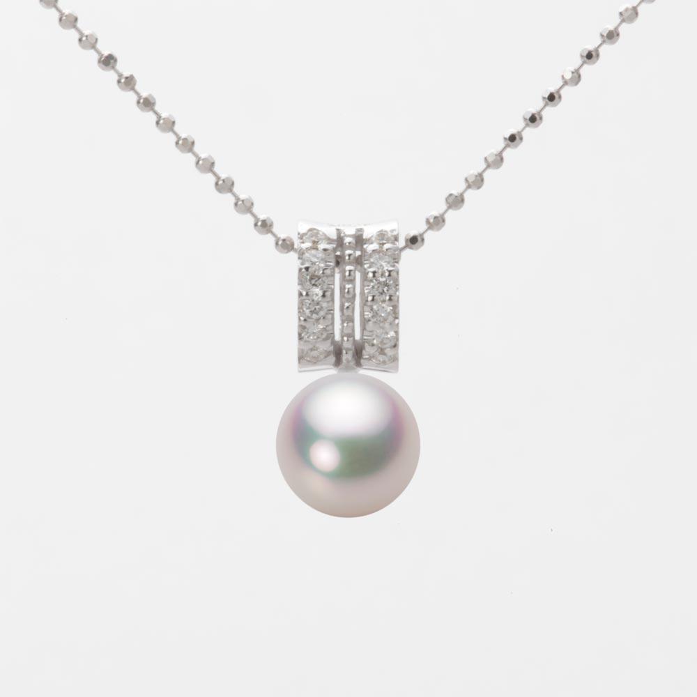 あこや真珠 パール ネックレス 7.0mm アコヤ 真珠 ペンダント K18WG ホワイトゴールド レディース HA00070R11WPG1278W