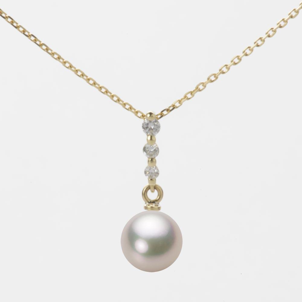 あこや真珠 パール ペンダント トップ 7.0mm アコヤ 真珠 ペンダント トップ K18 イエローゴールド レディース HA00070R12CW0797Y0-T