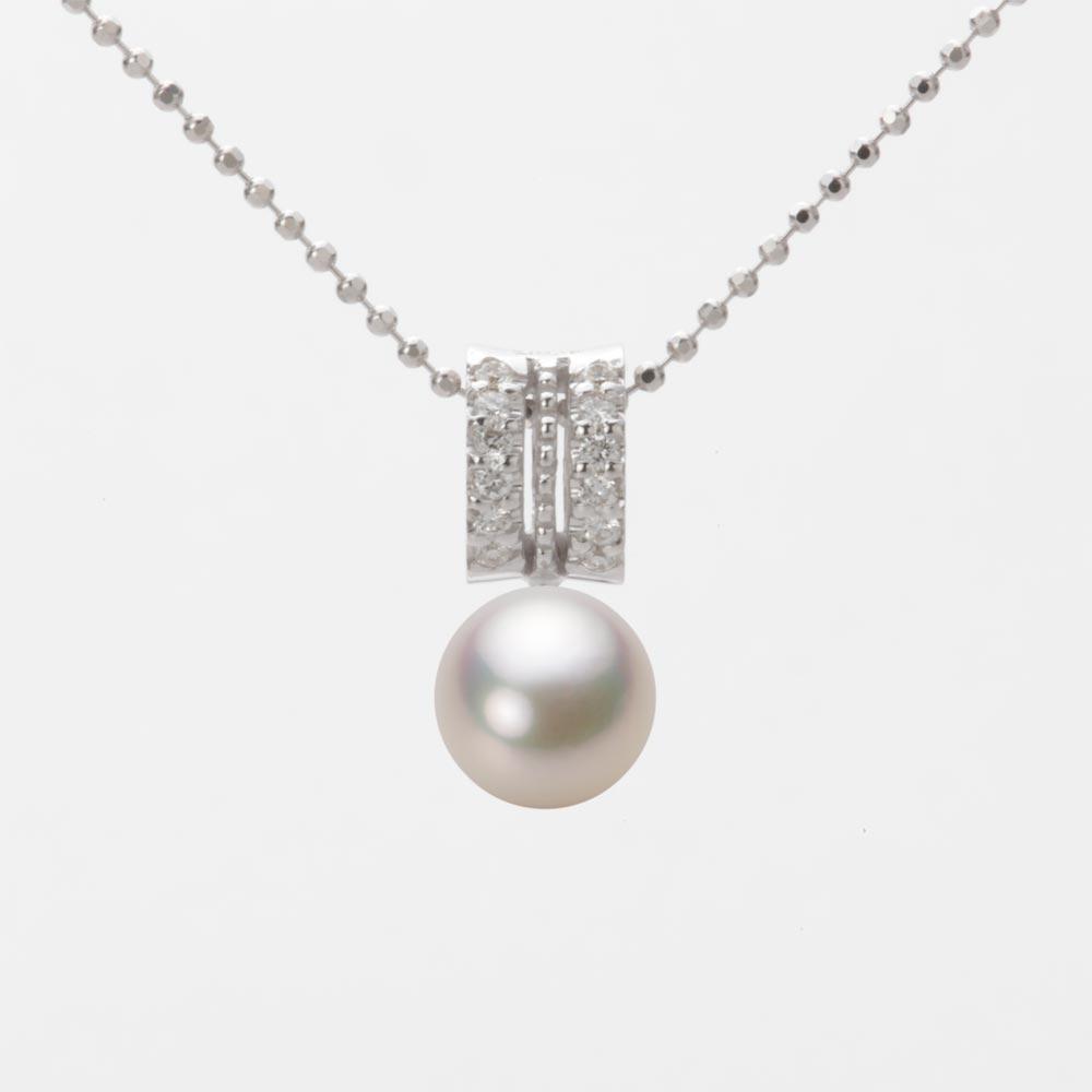 あこや真珠 パール ペンダント トップ 7.0mm アコヤ 真珠 ペンダント トップ K18WG ホワイトゴールド レディース HA00070R13CW01278W-T