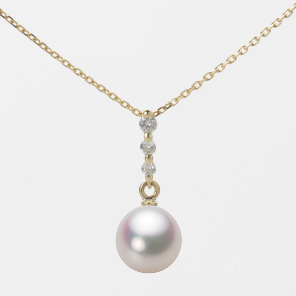 あこや真珠 パール ネックレス 7.5mm アコヤ 真珠 ペンダント K18 イエローゴールド レディース HA00075D11WPG797Y0