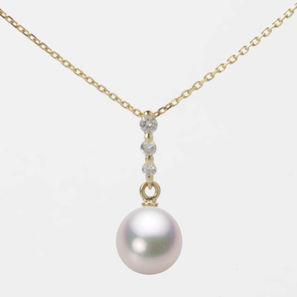 あこや真珠 パール ペンダント トップ 7.5mm アコヤ 真珠 ペンダント トップ K18 イエローゴールド レディース HA00075D12WPG797Y0-T