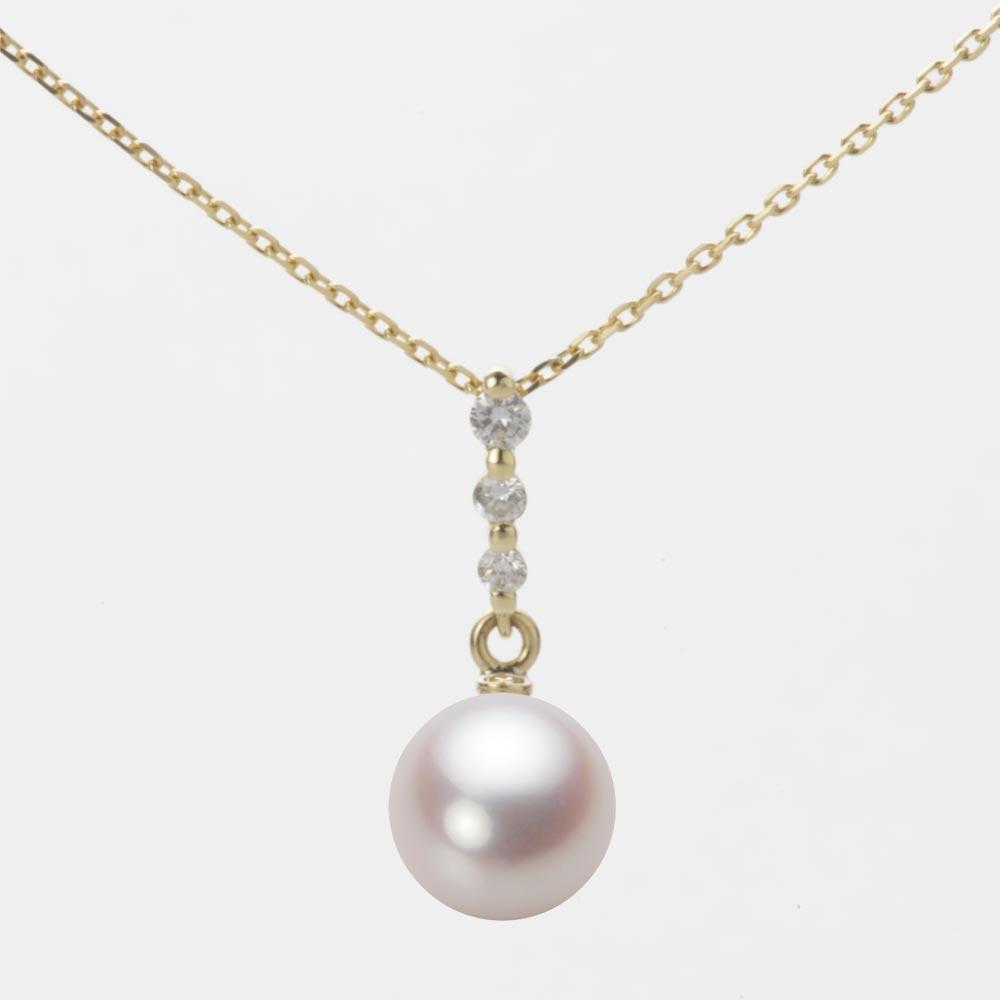 あこや真珠 パール ペンダント トップ 7.5mm アコヤ 真珠 ペンダント トップ K18 イエローゴールド レディース HA00075R13WPN797Y0-T