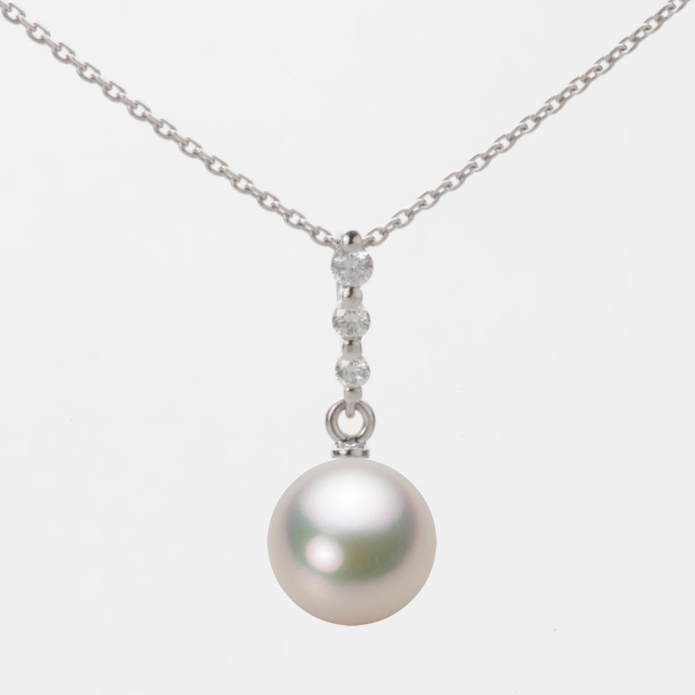 あこや真珠 パール ネックレス 8.0mm アコヤ 真珠 ペンダント K18WG ホワイトゴールド レディース HA00080R12CW0797W0