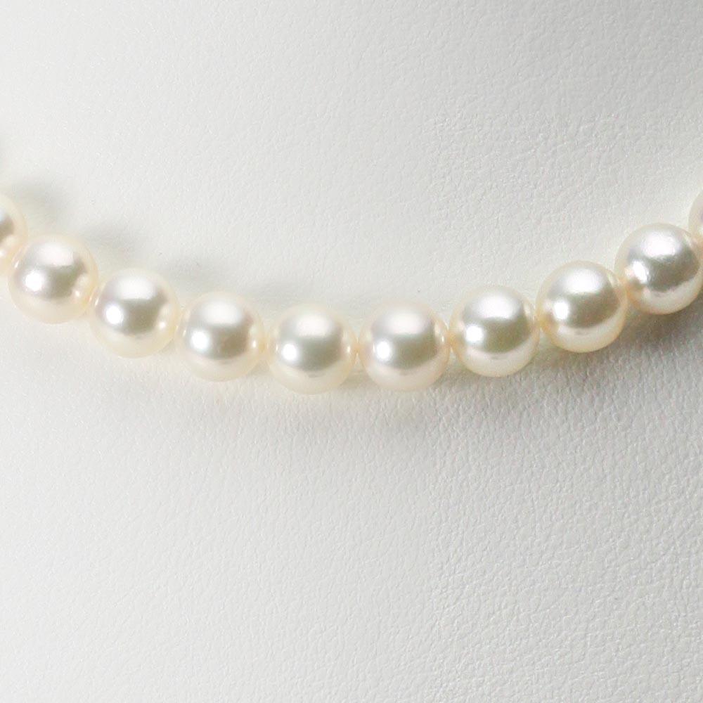 あこや真珠 パール ネックレス 7.5mm アコヤ真珠 ネックレス & イヤリング/ピアス 2点セット レディース FIN7580R33CW000000