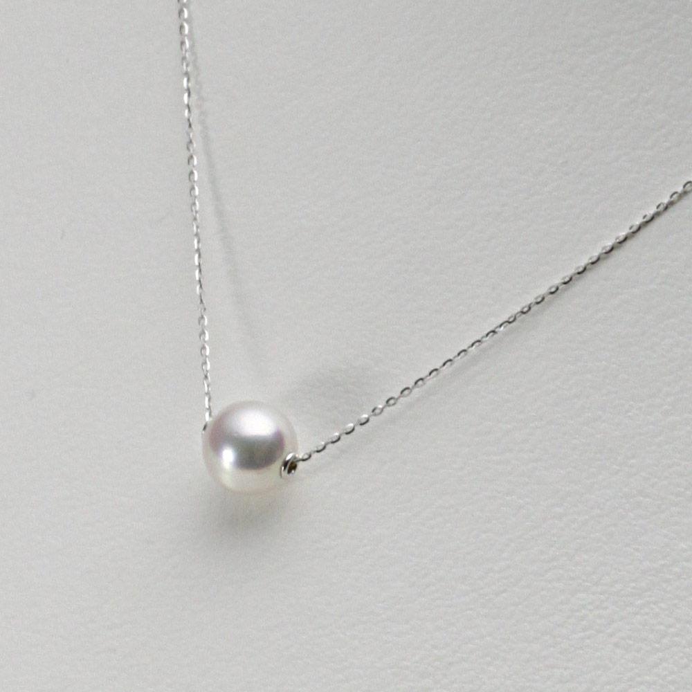 あこや真珠 パール ネックレス 8.0mm アコヤ 真珠 ペンダント K18WG ホワイトゴールド レディース HA00080R33WPGA03WS