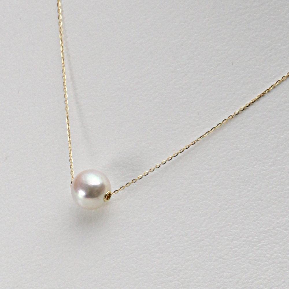 あこや真珠 パール ネックレス 8.0mm アコヤ 真珠 ペンダント K18 イエローゴールド レディース HA00080R33WPNA03YS