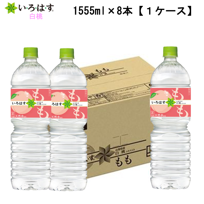 There is いろはすwhite peach 1555mlPET eight Japanese natural water