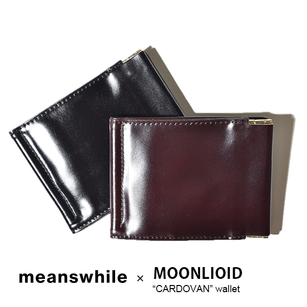 【20%OFFクーポン対象】ミーンズワイル 財布 別注 コードバン マネークリップ meanswhile MOONLOID ムーンロイド money clip 通販 MADE IN JAPAN 日本製 CORDOVAN