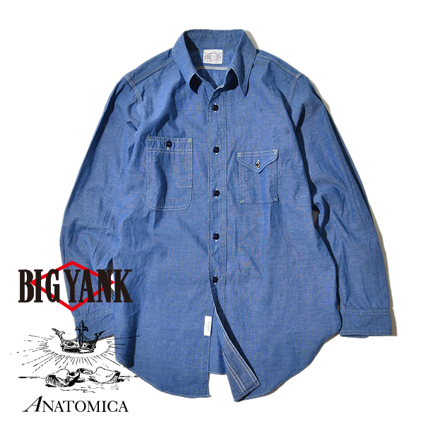 【20%OFFクーポン対象】ビッグヤンク アナトミカ 1935シャツ BIG YANK × ANATOMICA 1935 SHIRTS INDIGO CHAMBRAY インディゴ染 シャンブレー 日本製 MADE IN JAPAN