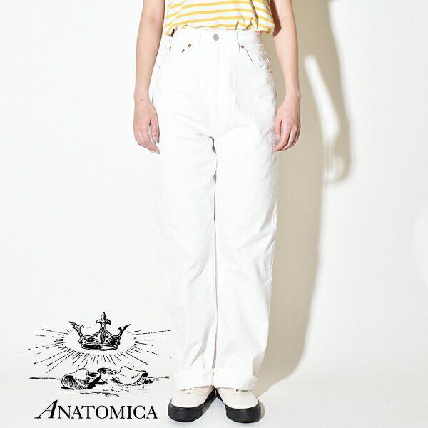 【20%OFFクーポン対象】アナトミカ マリリン1 ホワイト デニムパンツ ANATOMICA 618 MARILYN 1 ジーンズ ハイウエスト マリリン・モンロー 日本製