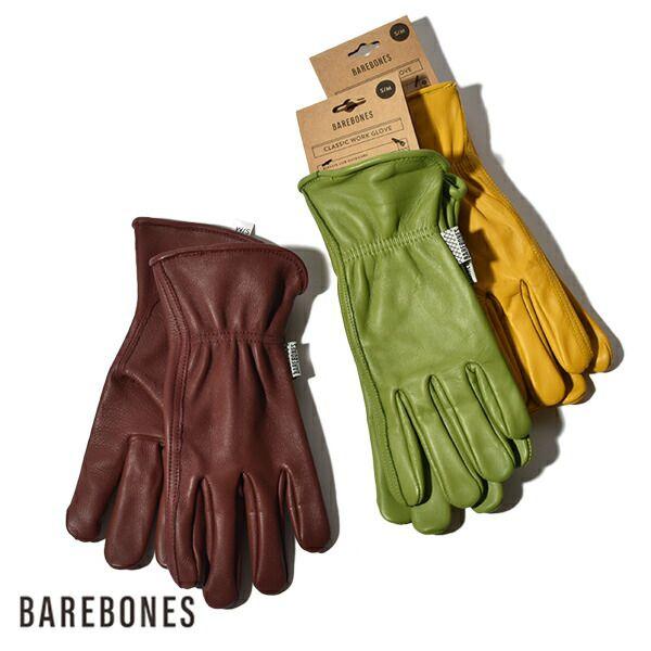 園芸だけじゃない 限定特価 火や熱さにも強い ベアボーンズ クラシックワーク グローブ 手袋 レザー 防風 耐久 送料無料(一部地域を除く) 本革 Barebones