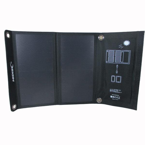 ソーラーパネル式充電器 モバイルバッテリーやスマホやタブレットを充電!HD-2SOLAR21BK/0248 HIDISC/送料無料(北海道沖縄離島除く)