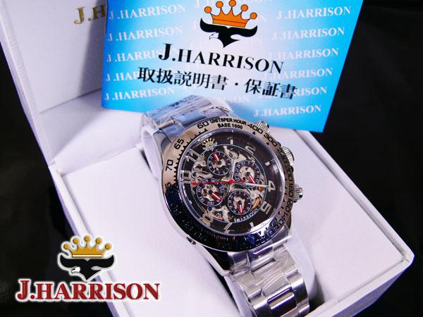 ジョンハリソン自動巻き腕時計/JH-003RB/送料無料(北海道沖縄離島除く)