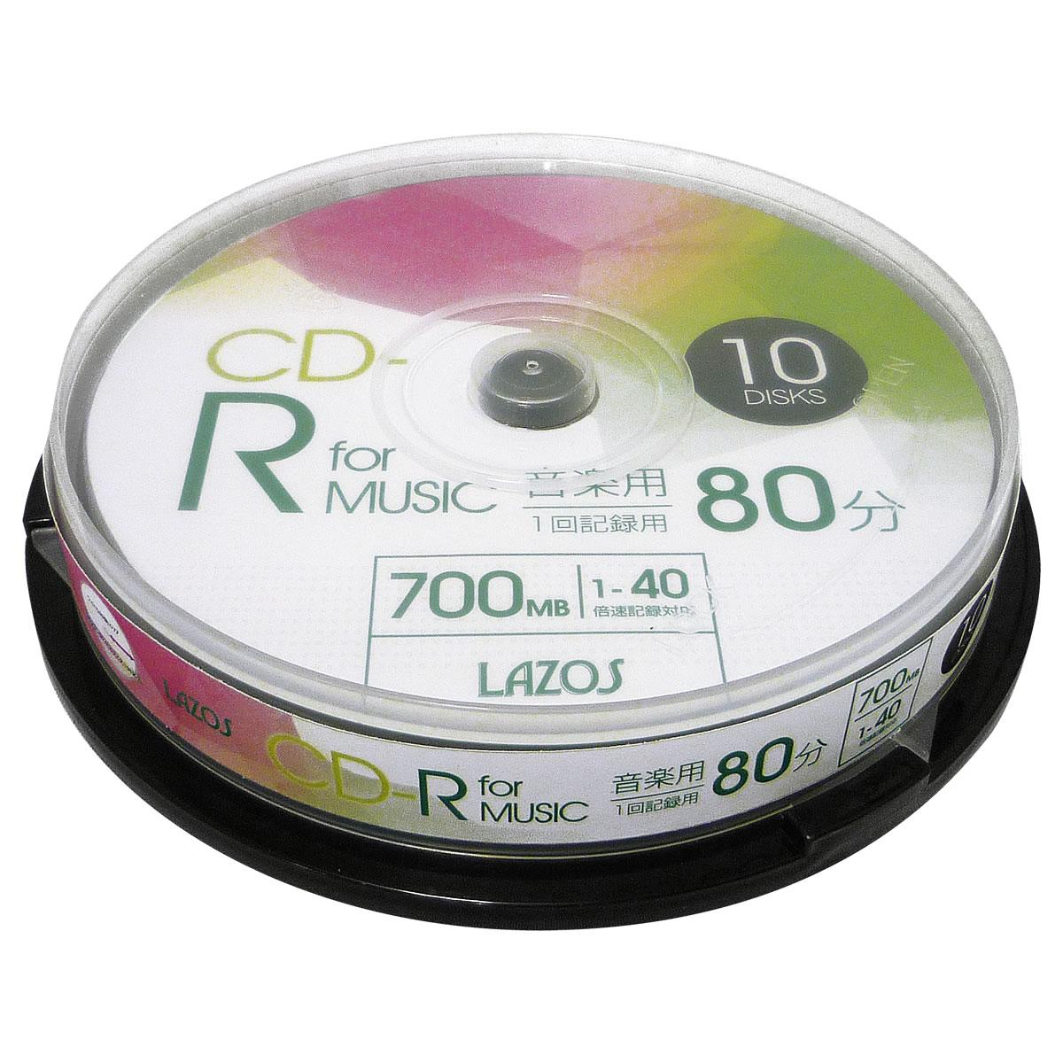 〓MOON〓音楽用で安心 音楽録音用CDレコーダーで録音 レーベルホワイトプリンタブル(ワイド対応) 送料無料メール便 CD-R 80分 音楽用 10枚組スピンドルケース入 40倍速対応 ホワイトワイド印刷対応 L-MCD10P/2822 Lazosx1個