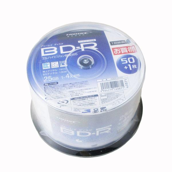 〓MOON〓何枚あってもOK 大量消費者の味方!50+1枚多いサービスパックです BD-R BDR 25GB 4倍速 50枚+1枚 スピンドル HDBDR130YP51 ハイディスク HIDISC 数量限定パック/40871x6個セット/卸/送料無料(北海道沖縄離島除く)