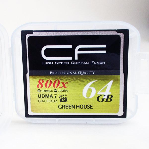 コンパクトフラッシュ CFカード 800倍速 64GB GH-CF64GZ 4K対応 UDMA7対応 グリーンハウス/6254 memory/送料無料メール便