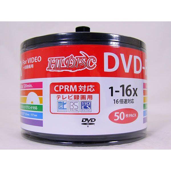 DVD-R 録画用 50枚 16倍速 120分 HDDR12JCP50SB2/4984279130070/HIDISC地デジ録画に最適!x6個セット