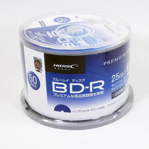 『送料無料(北海道沖縄離島除く)』高品質ハイグレードメディアPREMIUM HIDISC 録画用 BD-R 50枚 HDVBR25RP50SPx3個/卸