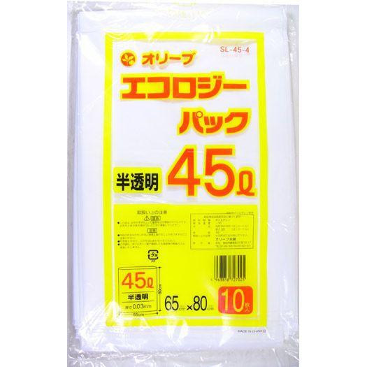 ごみ袋 45リットル 半透明白色 強力0.03mm/45L ゴミ袋 10枚入x60冊x2セット=120冊/卸/送料無料(北海道沖縄離島除く) メーカー直送品/代金引換便不可