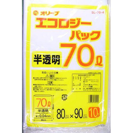 ごみ袋 70リットル 半透明白色 強力0.04mm/70L ゴミ袋 10枚入x30冊x2セット=60冊/卸/送料無料(北海道沖縄離島除く)メーカー直送品/代金引換便不可可