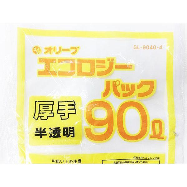ごみ袋 90リットル 半透明白色 強力0.04mm/90L ゴミ袋 10枚入x30冊x2セット=60冊/卸/SMTメーカー直送品/代金引換便不可