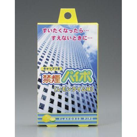 禁煙パイポ レモンライム味 3本入りx50箱 マルマン/卸/送料無料
