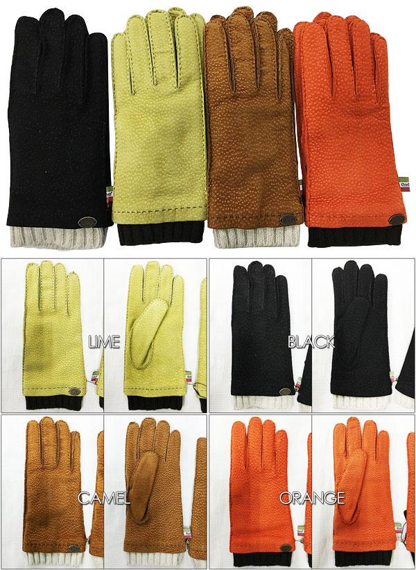 オロビアンコ/カピバラ革グローブ/手袋 ORM-1412/送料無料(北海道沖縄離島除く) 在庫処分