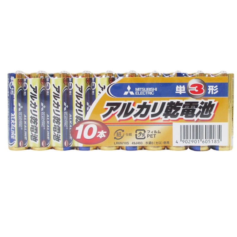 単3アルカリ乾電池 単三乾電池 三菱 10本組x40パック/送料無料(北海道沖縄離島除く)