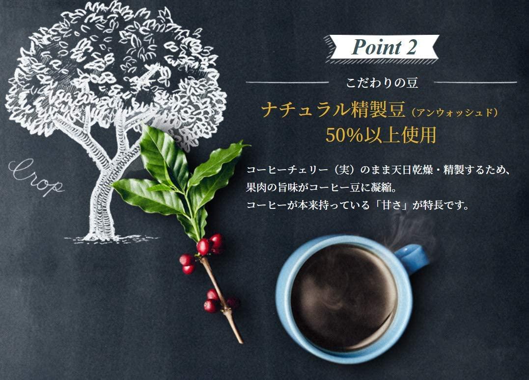 『SMT』【味選択】 UCC/職人の珈琲300g■24袋セット