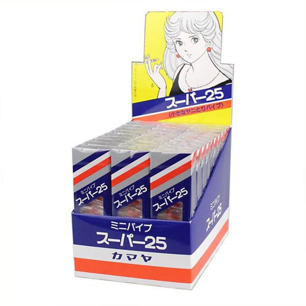 ヤニ取りパイプ ミニパイプ スーパー25 10個入りx150箱/卸/送料無料