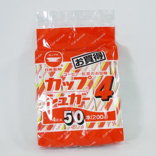 コーヒーや紅茶にはかかせない 1袋 1本4g×50本入り 日新製糖 カップ印 カップシュガー 4gx50本x1袋 *