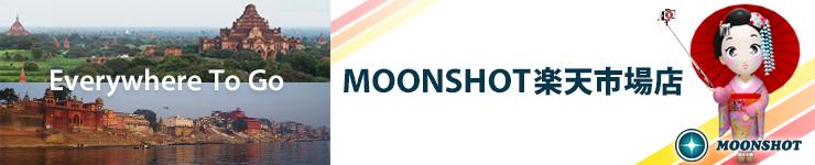 MOONSHOT 楽天市場店:スマートフォンのアクセサリーや充電器を取り扱っております。