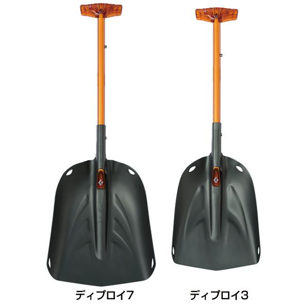 ブラックダイヤモンド(Black Diamond)ディプロイ7(Deploy 7 Shovel)
