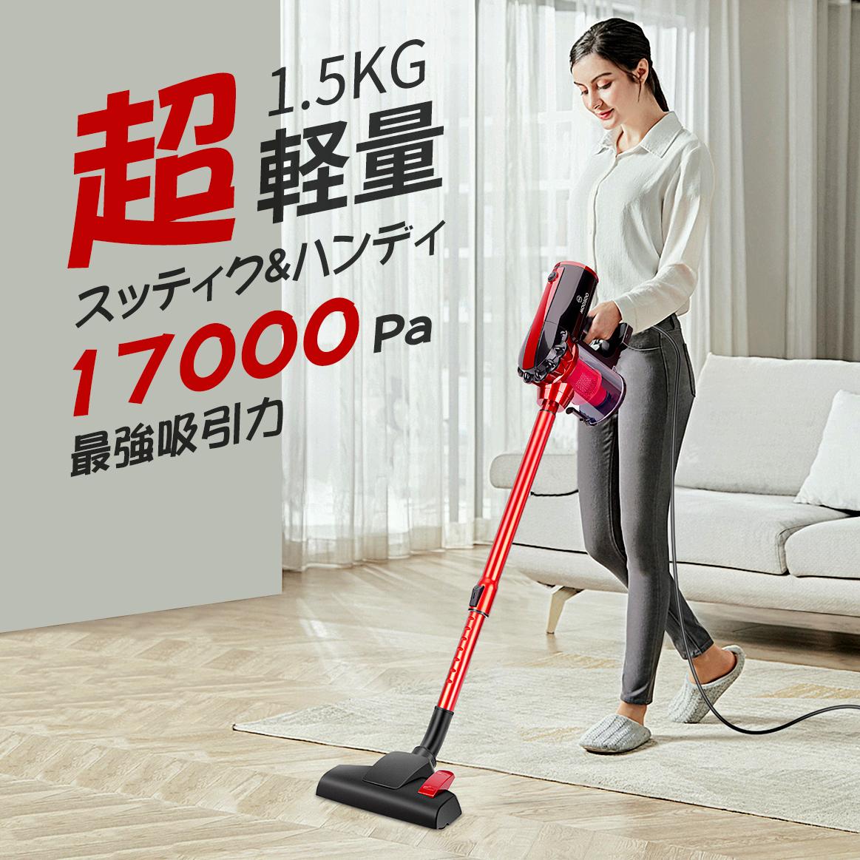 掃除機17000Pa600W最強吸引力1.5kg超軽量サイクロン式スティックハンディ2Way5mコードMooSoo日本語説明書付D600