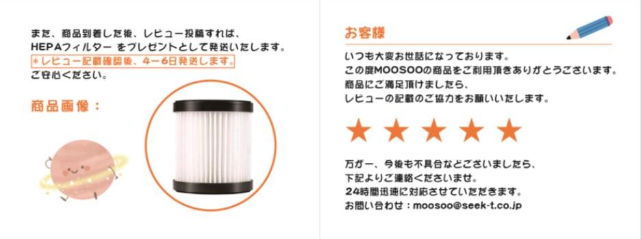 掃除機紙パック不要17000Pa600W最強吸引力1.5kg超軽量サイクロン式スティックハンディ2Way5mコードMooSooD600